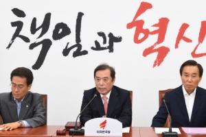 [서울포토] 자유한국당 비상대책회의