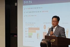 삼성증권 '모든 국민 자산관리 캠페인'으로 자산관리 대중화 선도