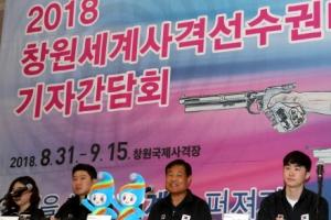북한 사격 대표팀 22명, 오는 9월 창원세계선수권서 총성 울린다