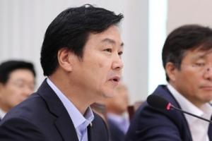 """홍종학 """"공무원노조, 온누리상품권 구매 늘려달라"""""""