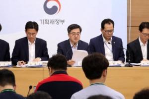 文정부 조세지출로 빈부차 축소…근로·자녀장려금 5년간 15조↑