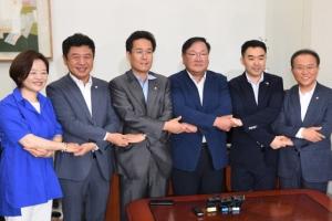 [서울포토] 민생경제법안 TF 회의