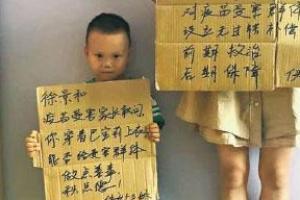 """""""불량 백신 제조자 사형하라"""" 거리 시위 나선 중국인"""