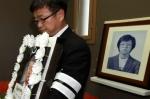 30년간 박종철 대신 민주열…