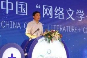 판타지 소설 대신 공산당 역사 쓰는 중국 인터넷 작가들