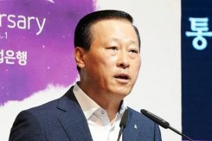 """""""IBK기업銀, 주 40시간 근무제 정착할 것"""""""