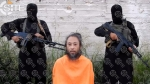 """IS 억류 일본 언론인 """"나…"""