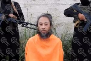 "IS 억류 일본 언론인 ""나는 한국인, 도와주세요"""