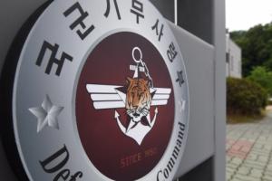 합수단, 14개 계엄임무수행군도 소환검토…실행계획 규명주력