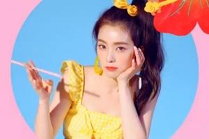 [포토] '물오른 미모' 아이린의 새 앨범 티저 영상