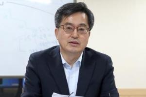 """김동연 """"公기관, 8대 핵심선도사업 30조 투자"""""""