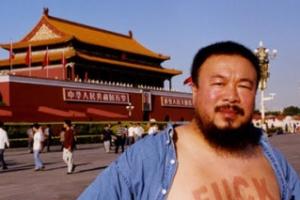 중국 반체제 예술가 아이웨이웨이 경고도 없이 베이징 스튜디오 철거