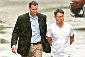 중국 산업 스파이 속속 체포결과 발표하는 미국 FBI