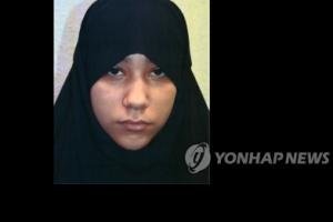 영국, 테러모의 혐의 18세 소녀에 종신형 선고...최연소 기록