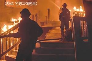 [특파원 생생 리포트] '괴물' 美 산불은 천재? 84%가 인재