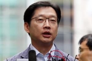 특검, 혐의 부인하는 김경수에 구속영장 청구 고민