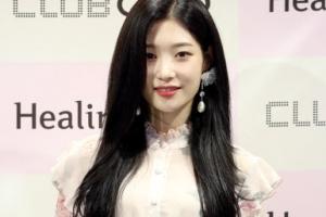 [포토] 정채연, 싱그러운 '청순의 아이콘'