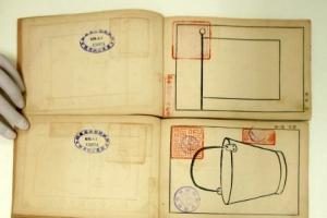 첫 국정 미술교과서 '도화임본' 문화재 된다
