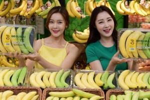 """""""하루에 하나씩 달콤한 바나나 즐겨요"""""""