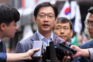 [뉴스 in] 드루킹 특검에 소환된 김경수