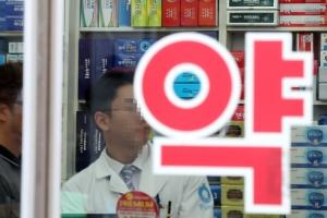 국내 제조 고혈압약서 '발암 가능 물질' 또 검출
