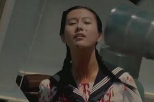 [새영화] '산책하는 침략자' 메인 예고편
