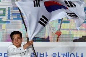[서울포토] 2018 아시안게임 결단식… 태극기 흔드는 선수단장