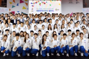 [서울포토] '화이팅!' 2018 아시안게임 국가대표선수단 결단식