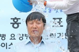 홍헌표 이천시의회 의장, 아이스버킷 챌린지 동참