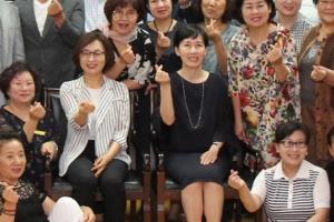 을지대 6기 성남시 상인대학원 입학식