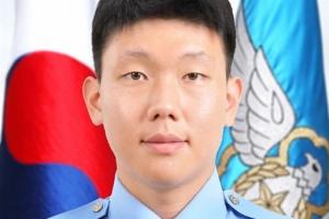 '월급 320만원' 유가족 위해 내놓은 공군 병장