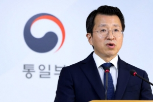 북, 16일간 억류한 30대 한국 남성 판문점 통해 송환