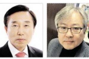 한국당 비대위 4개 소위 출범…시멘트회사 대표 출신, 공천시스템 개혁 지휘