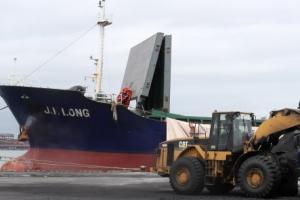 정부, 11일부터 북한산 석탄 관여 선박 4척 입항 금지
