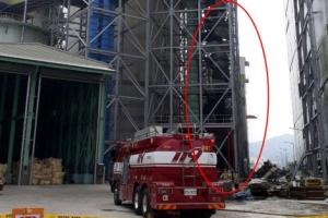 이재명 경기지사, 폭발사고 포천 발전소 가동 중지 지시