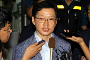 """김경수 사흘 만에 다시 소환…""""드루킹과 대질신문 응할 것"""""""