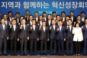 """文대통령 """"생활 SOC 확대"""" 주문에 내년 7조 이상 투입"""