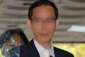 '오사카 총영사 청탁' 드루킹 측근 변호사 구속영장 또 기각