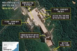北, 동창리발사대 추가해체 진행… 영구 폐쇄 신호탄