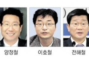 전대 '친문 분화' 우려했나…文 최측근 '3철' 긴급 회동