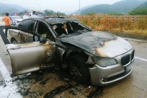 BMW 화재, 오늘만 두차례…이번엔 리콜 대상 아닌 차도