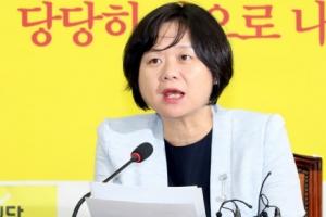 """이정미 """"국회 특활비 양성화 방안은 꼼수…아예 폐지해야"""""""