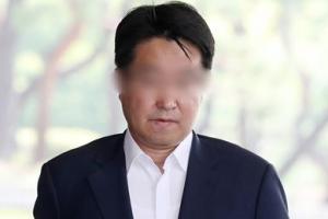 '법관사찰 문건' 현직 부장판사, 19시간 조사받고 또 검찰 출석