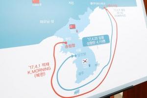 북 석탄 반입 재발 방지책 '사전 봉쇄 VS 사후 처벌'