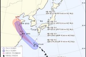 제14호 태풍 '야기' 경로 중국 상륙할 듯…한국 폭염 지속 전망