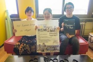 """""""이주민 인권 지키는 작은 실천으로 사회의 편견 없어지길"""""""