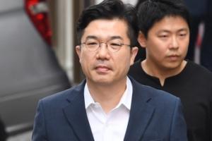 """특검 조사받은 송인배 비서관, 드루킹-김경수 왜 소개했냐 묻자 """"죄송합니다"""""""