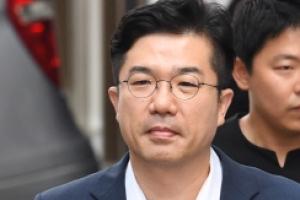 '드루킹 소개' 송인배 조사… 특검, 김경수 영장 청구하나