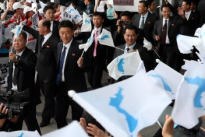 귀환하는 북측 노동자 대표단