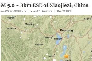 중국 남서부 윈난성서 규모 5.0 지진…18명 부상